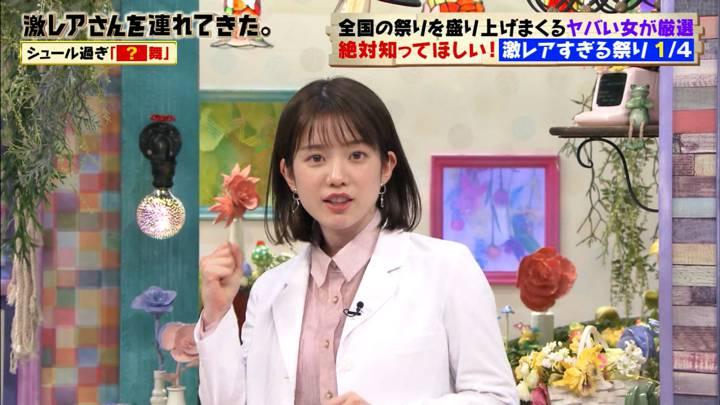 2020年04月11日弘中綾香の画像12枚目