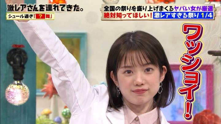 2020年04月11日弘中綾香の画像13枚目