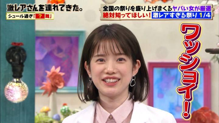 2020年04月11日弘中綾香の画像14枚目