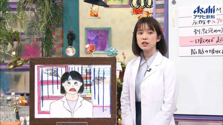 2020年04月11日弘中綾香の画像17枚目