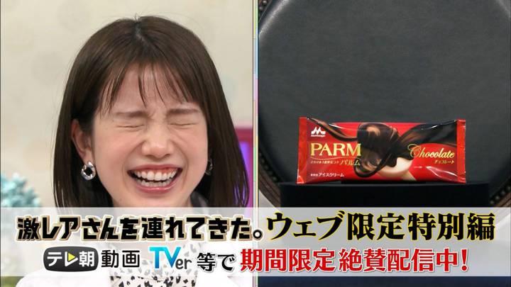 2020年04月11日弘中綾香の画像23枚目