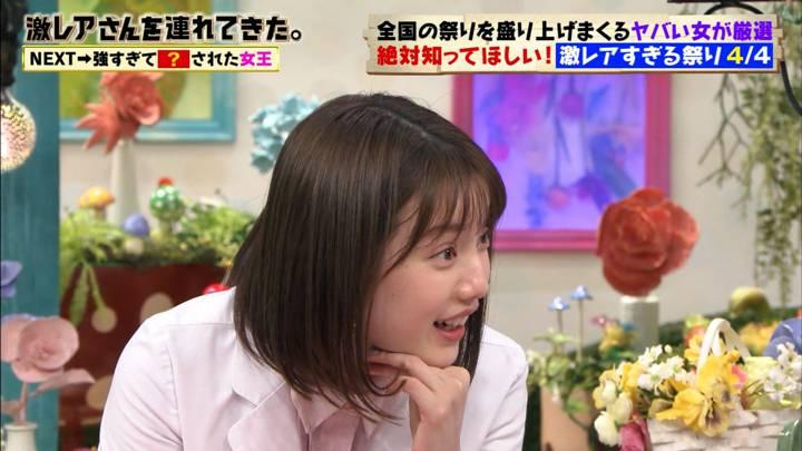 2020年04月11日弘中綾香の画像24枚目