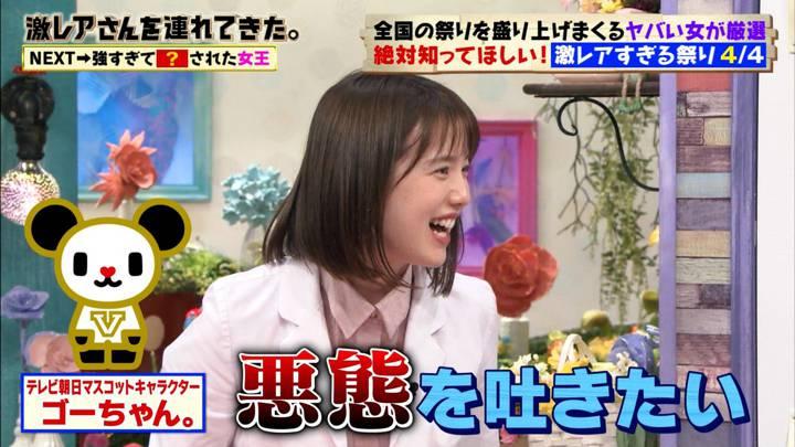2020年04月11日弘中綾香の画像25枚目