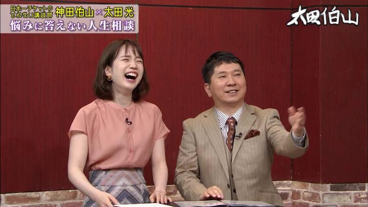 2020年04月15日弘中綾香の画像02枚目