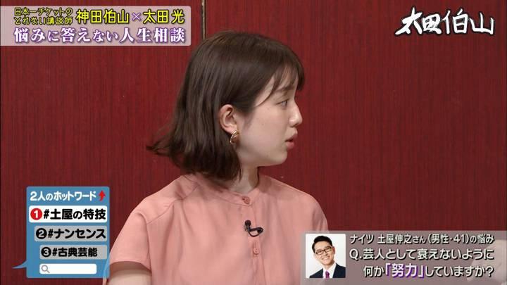 2020年04月15日弘中綾香の画像03枚目