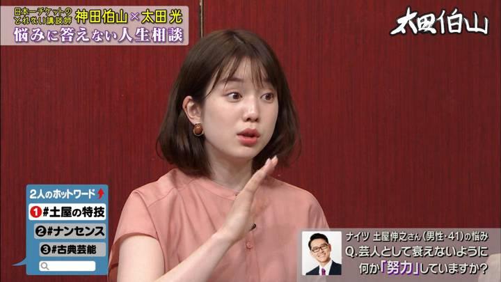 2020年04月15日弘中綾香の画像04枚目