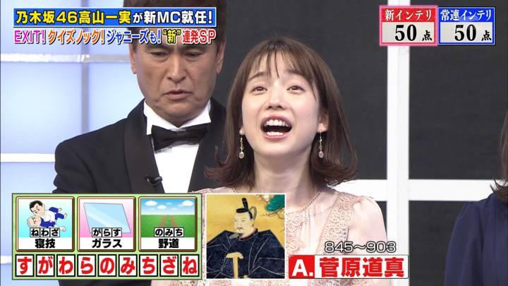 2020年04月20日弘中綾香の画像02枚目