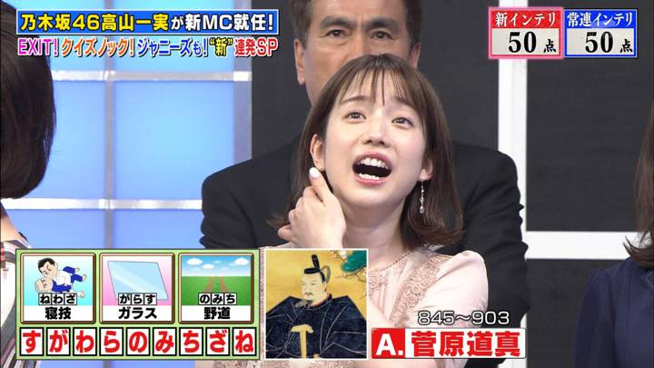 2020年04月20日弘中綾香の画像03枚目