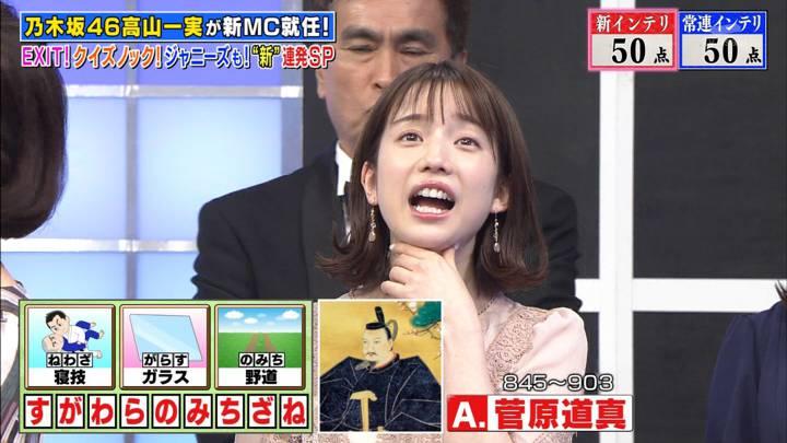 2020年04月20日弘中綾香の画像04枚目