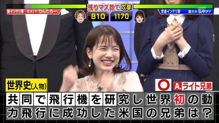 2020年04月20日弘中綾香の画像14枚目
