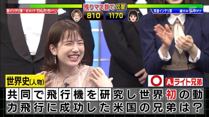 2020年04月20日弘中綾香の画像15枚目