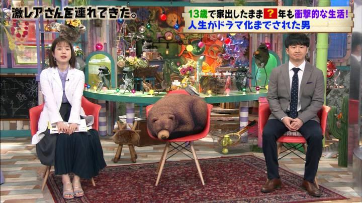 2020年04月25日弘中綾香の画像01枚目