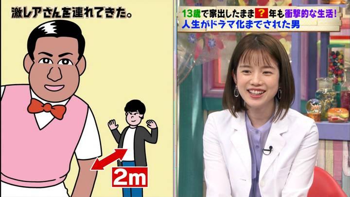 2020年04月25日弘中綾香の画像02枚目