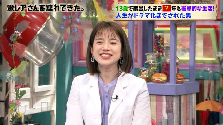 2020年04月25日弘中綾香の画像04枚目