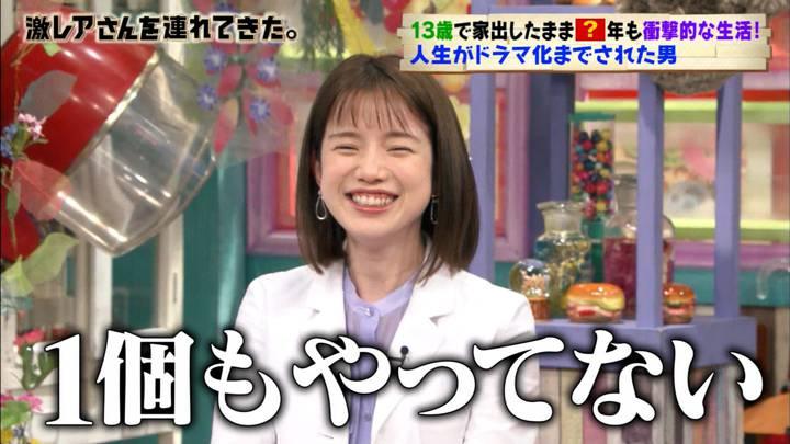 2020年04月25日弘中綾香の画像06枚目