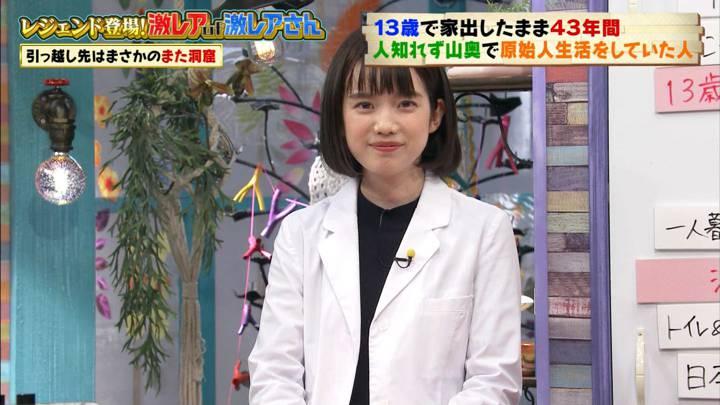 2020年04月25日弘中綾香の画像09枚目