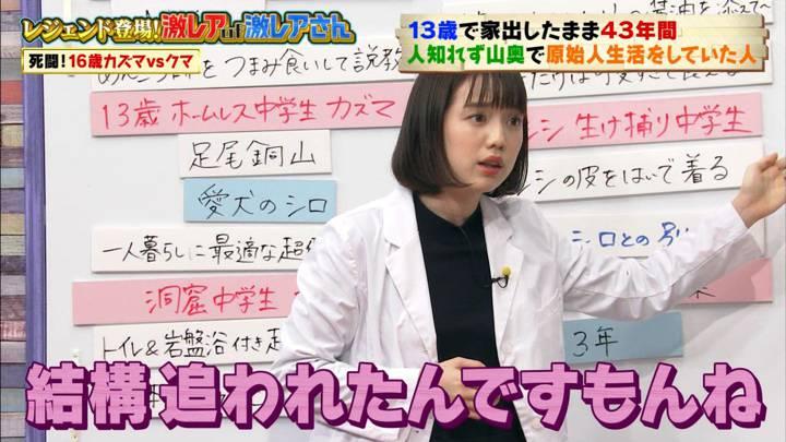 2020年04月25日弘中綾香の画像10枚目