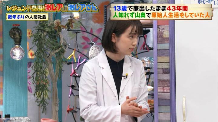 2020年04月25日弘中綾香の画像11枚目