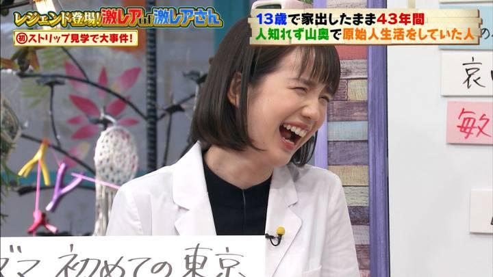 2020年04月25日弘中綾香の画像12枚目