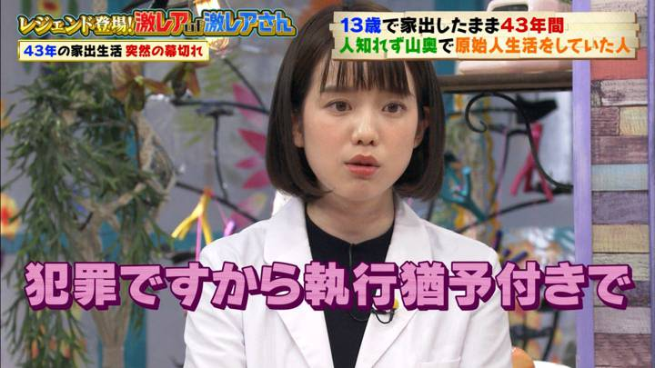 2020年04月25日弘中綾香の画像14枚目