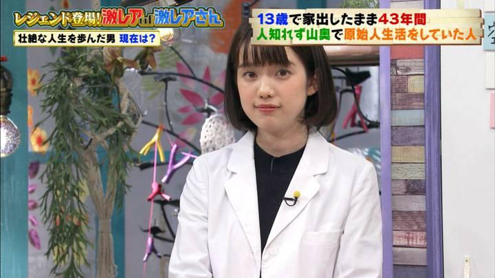 2020年04月25日弘中綾香の画像16枚目