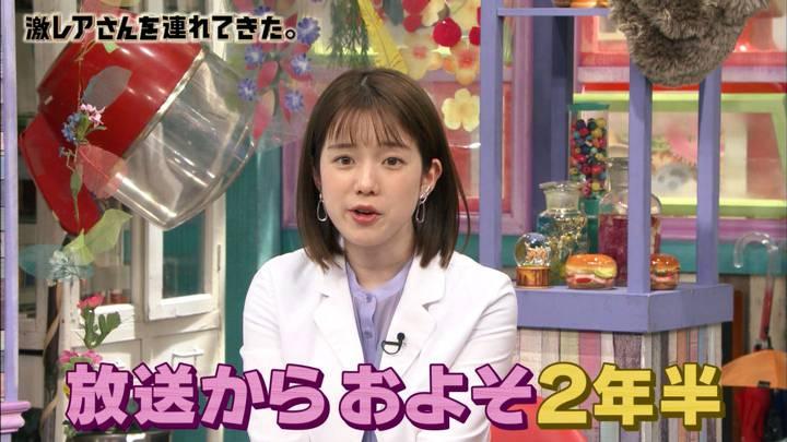 2020年04月25日弘中綾香の画像18枚目