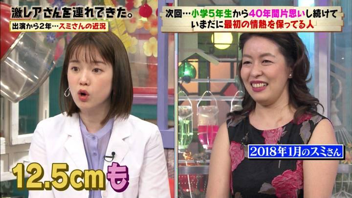 2020年05月02日弘中綾香の画像11枚目