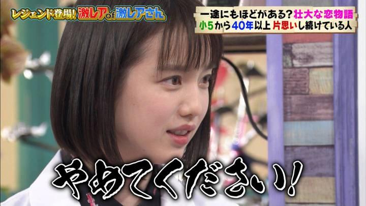 2020年05月09日弘中綾香の画像16枚目