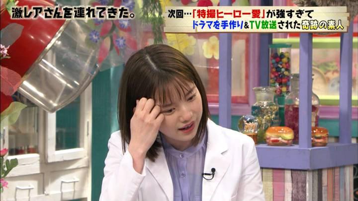 2020年05月09日弘中綾香の画像24枚目