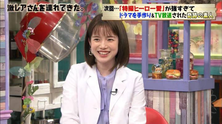 2020年05月09日弘中綾香の画像27枚目