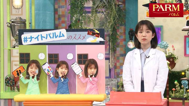 2020年05月16日弘中綾香の画像09枚目