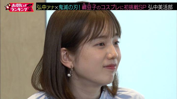 2020年05月21日弘中綾香の画像01枚目