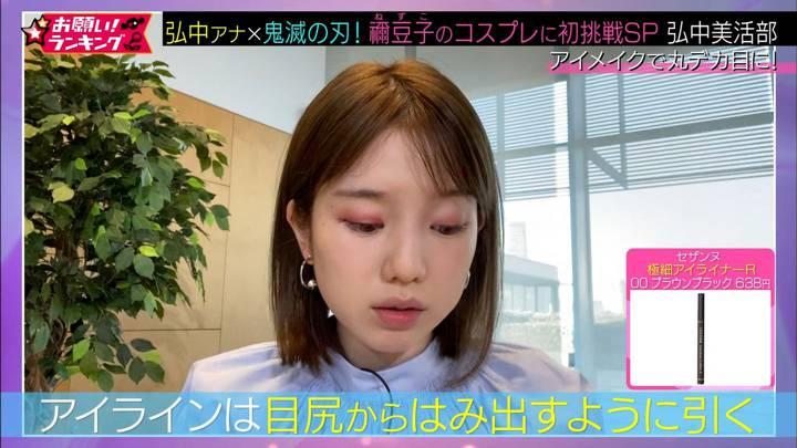 2020年05月21日弘中綾香の画像11枚目
