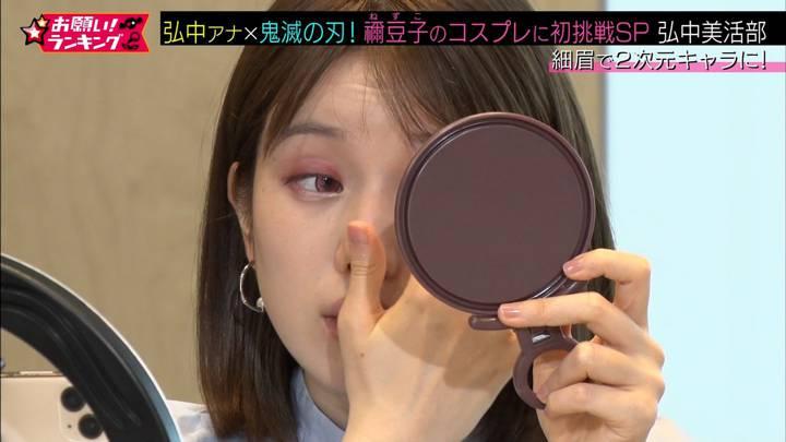2020年05月21日弘中綾香の画像13枚目