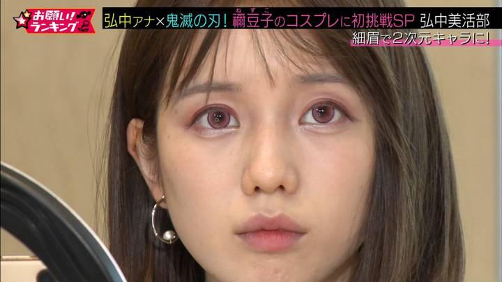 2020年05月21日弘中綾香の画像15枚目