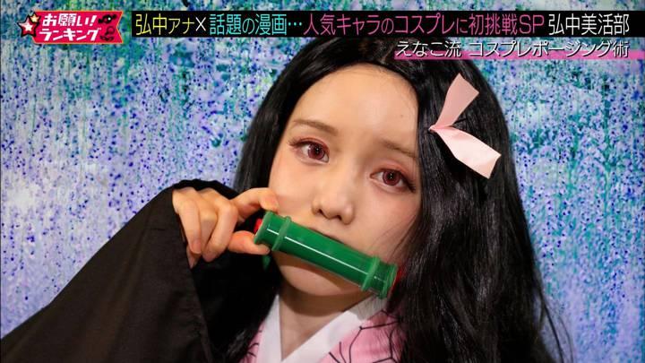 2020年05月21日弘中綾香の画像19枚目