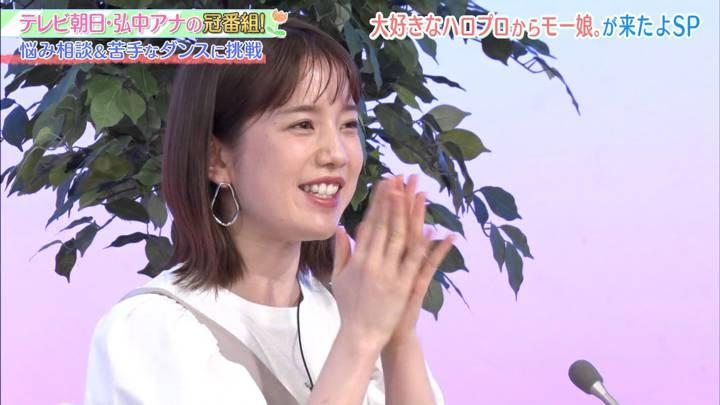 2020年05月28日弘中綾香の画像03枚目