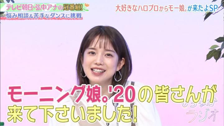 2020年05月28日弘中綾香の画像04枚目