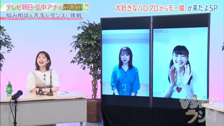 2020年05月28日弘中綾香の画像05枚目