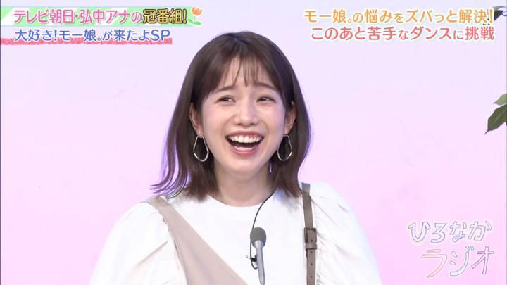 2020年05月28日弘中綾香の画像09枚目