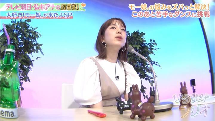 2020年05月28日弘中綾香の画像10枚目