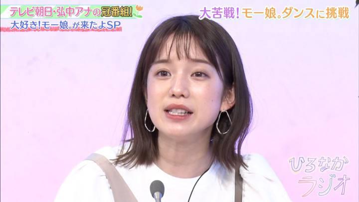 2020年05月28日弘中綾香の画像12枚目