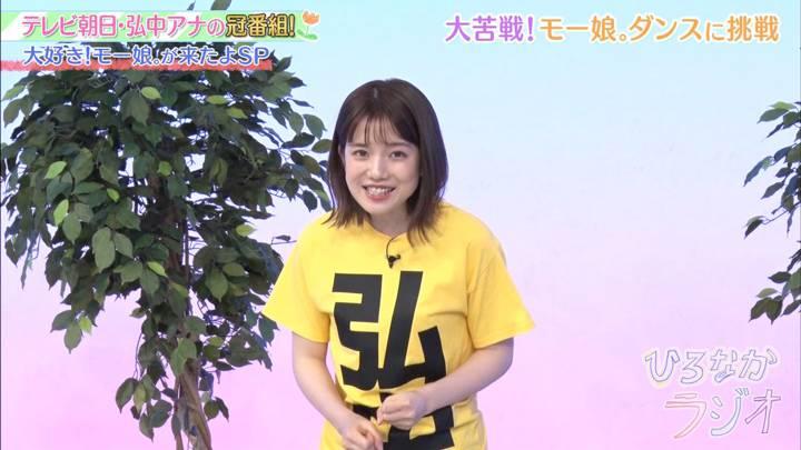 2020年05月28日弘中綾香の画像14枚目