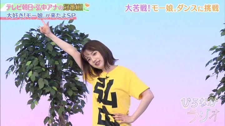 2020年05月28日弘中綾香の画像15枚目