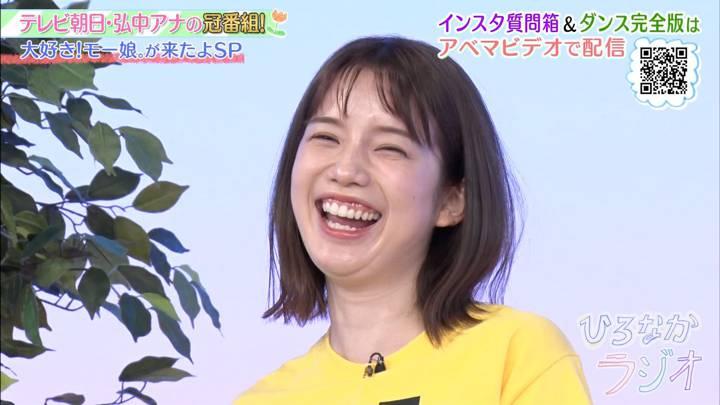 2020年05月28日弘中綾香の画像19枚目