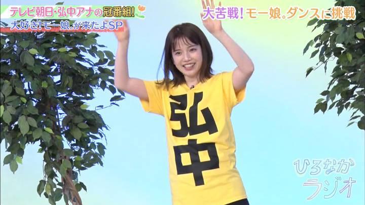 2020年05月28日弘中綾香の画像25枚目