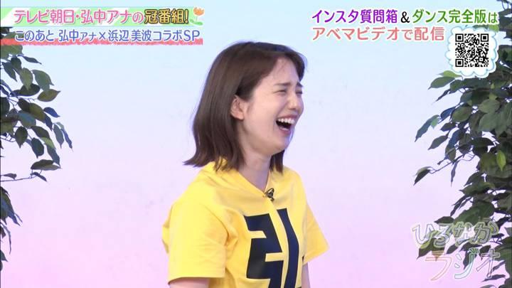 2020年05月28日弘中綾香の画像27枚目
