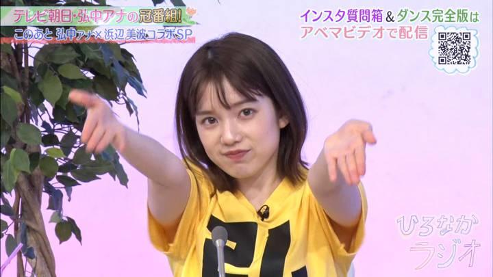 2020年05月28日弘中綾香の画像29枚目