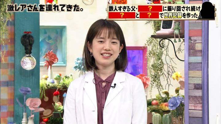 2020年05月30日弘中綾香の画像01枚目