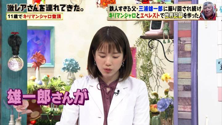 2020年05月30日弘中綾香の画像03枚目